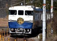 続・観光列車☆エトセトラ☆ - できる限り心をこめて・・Ⅳ