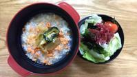 【鮭】おかゆ弁当と年賀状 - オヤコベントウ