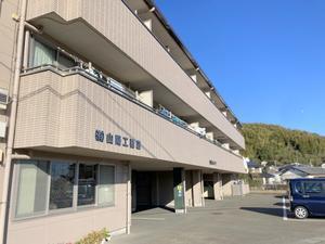 山陽ハイツ空き部屋情報 最上階東角部屋南向き 307号室 - 高知市初月(みかづき):山陽ハイツのブログ