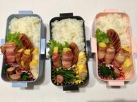 じゃがいもベーコン巻き弁当&鶏つくね串弁当☆ - 島美砂☆rocco生活