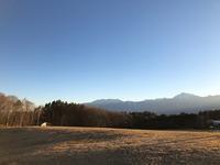 冬の夕暮れの甲斐駒 - 風路のこぶちさわ日記