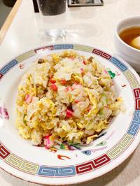 横浜駅近く、地下の大人気中華屋さん「龍味」の炒飯。 - あれも食べたい、これも食べたい!EX
