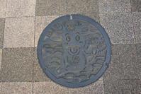 駅から散策松阪3 - Blue Planet Cafe  青い地球を散歩する