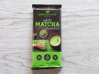 【ラ・ムー】CHOCOYOCO White Chocolate with Matha - 岐阜うまうま日記(旧:池袋うまうま日記。)