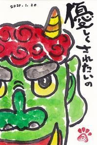 恵方巻 - きゅうママの絵手紙の小部屋