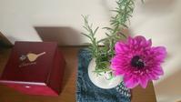 小さく 花を - Tea's  room  あっと Japan