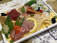 府立大学前のお寿司屋さん - Kyoto Corgi Cafe