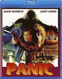 「バイオ・モンスター」Bakterion  (1982) - なかざわひでゆき の毎日が映画三昧