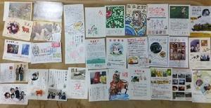 年賀状片付けに寄せて (1/21) - ニャンコ座リポート  since 2005 April