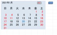 Excel2010でカレンダーを作ってみました - 退職後のシニアライフ