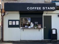 1月20日水曜日です♪〜寒いとしか〜 - 上福岡のコーヒー屋さん ChieCoffeeのブログ