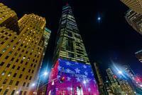 Inauguration Display @ WTC 2021 - Triangle NY