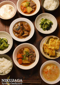 マルチ調理器で作った肉じゃが他、和食なおかずが並んだ日 - Kyoko's Backyard ~アメリカで田舎暮らし~