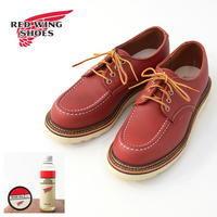 RED WING[レッド・ウィング正規販売店] CLASSIC OXFORD Oro.Russet [style No.8103]クラッシック オックスフォード・ ・MEN'S - refalt blog