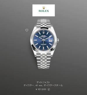 JOEさんの就任式腕時計はSSのDJなんですね! - 3Mレポート