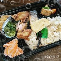 *お豆腐屋さんのお弁当* - *つばめ食堂 2nd*