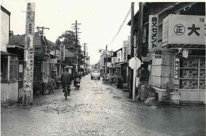 天正寺町通り - あなたの知らない過去の酒田 (Unknown Old Sakata)