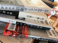 【本】「好き嫌い」と才能〜好きなことと才能、好きなことと仕事vol.2 - ピアニスト&ピアノ講師 村田智佳子のブログ