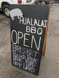 ハワイアンBBQ屋さん「HUALALAI BBQ」 - サンフランシスコ生活