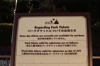 [緊急事態宣言]TDRの現在の状況 - 東京ディズニーリポート