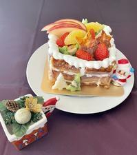 クリスマスレシピコンテスト2020「スイーツ・パン部門賞」受賞しました♡ - パンのちケーキ時々わんこ