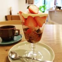 ROOT COFFEE * 1日限りのイチゴティラミスパフェ♪ - ぴきょログ~軽井沢でぐーたら生活~