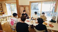 特定非襟活動法人Hapi'mas ☆楽しくボーダレスな社会へ! - artandlove☆もんもく日記2