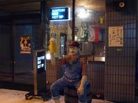 SUNTORY BARHOT RIP(スープカレー 他) - 苫小牧ブログ