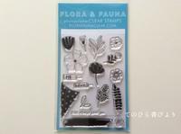 フローラ&フォーナ スタンプ:ブーケ#その2花ベタ大・小のカード(no.690) - てのひら書びより