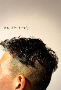 扉の向こう側^_^ - 阿蘇西原村カレー専門店 chang- PLANT ~style zero~