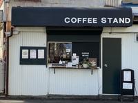 1月21日木曜日です♪〜街の風景〜 - 上福岡のコーヒー屋さん ChieCoffeeのブログ