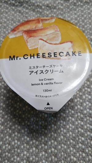 ミスターチーズケーキアイスクリーム - C&B ~ケーキバイキング&ベーグルな日々~