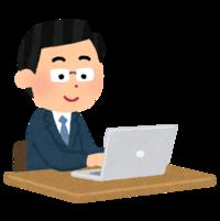 応用力を証明する資格/入会金割引キャンペーン実施中 - 入会キャンペーン実施中!!みんなのパソコン&カルチャー教室 北野田校のブログ