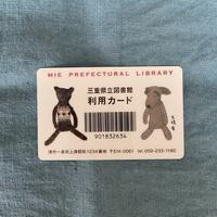 図書館 - Bd-home style