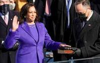 『カマラ・ハリス副大統領 就任式のスーツの身頃』/ 画像 - 『つかさ組!』