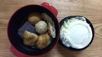 居酒屋メニュー弁当と浅草テイクアウト - オヤコベントウ