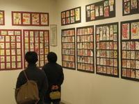 始まりました「京DOまん中絵手紙展」。1月24日(日)まで。 - 京都の骨董&ギャラリー「幾一里のブログ」