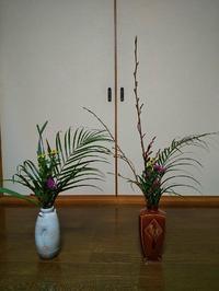 初めての花のサブスクは「和」 - 十色生活