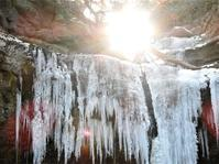 氷瀑の音 - monn-sann