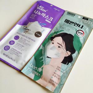 韓国のマスクを買ってみる - ハレクラニな毎日Ⅱ