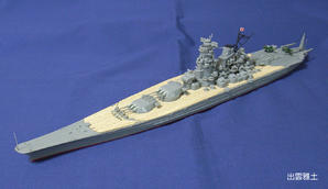 大日本帝国 模型総合研究所 艦船模型、艦船食玩、模型全般のブログ