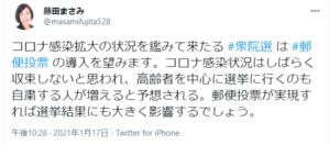 米国で成功したからと日本でもバイデンジャンプ狙いらしい - パチンコ屋の倒産を応援するブログ