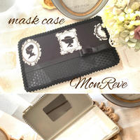オリジナルマスクケースについて - あなたに贈るMonReve