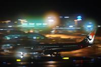 流れる景色 - まずは広島空港より宜しくです。