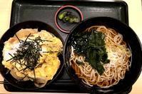 三元豚の ミニ勝つ丼セット @箱根そば(橋本) - よく飲むオバチャン☆本日のメニュー