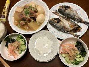 土曜の夕はん★ヘルシー和食(…のつもり) - よく飲むオバチャン☆本日のメニュー