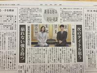 【西日本新聞】新春お好み対局 - まったりRacing
