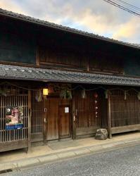 """奈良の旅   8  """"ならまち""""その2 - FK's Blog"""
