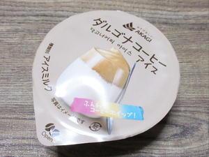 ダルゴナコーヒーアイス(カップ)@赤城乳業 - 岐阜うまうま日記(旧:池袋うまうま日記。)
