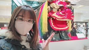 2月のスケジュール♪ - 大仲純怜 P★LEAGUEオフィシャルブログ